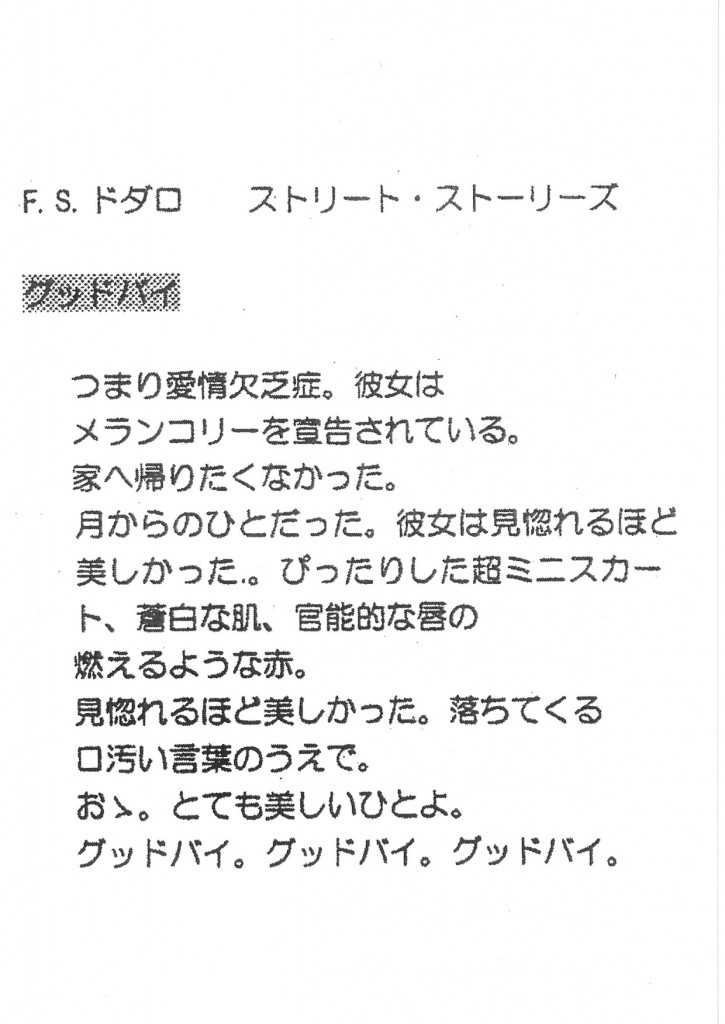 Rgs_OPERE_4_16_1MB-9
