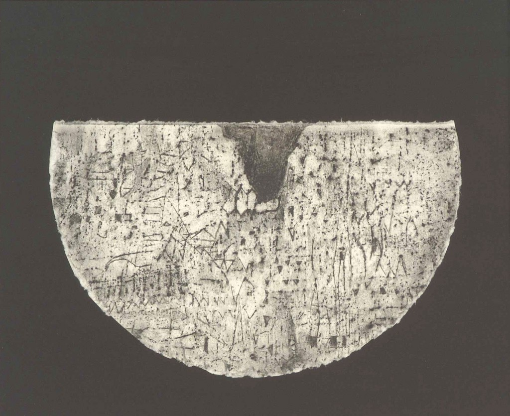 ancestral bowl