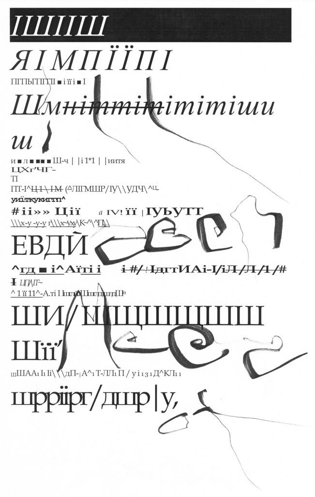 VB & JMB 2 15 2013_0003