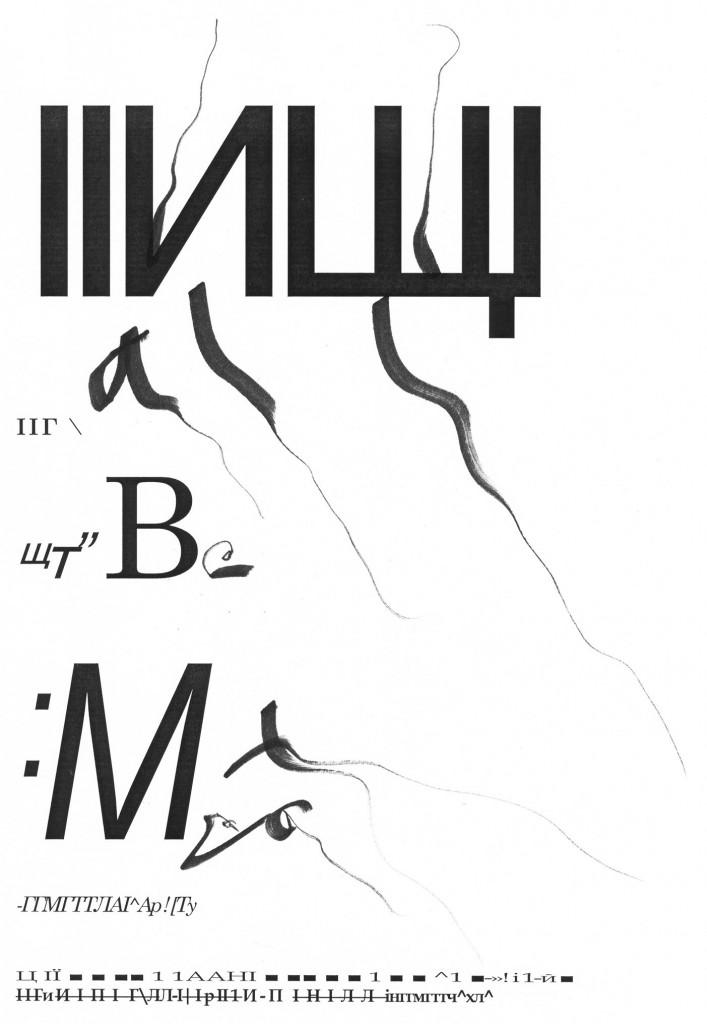 VB & JMB 2 15 2013_0004