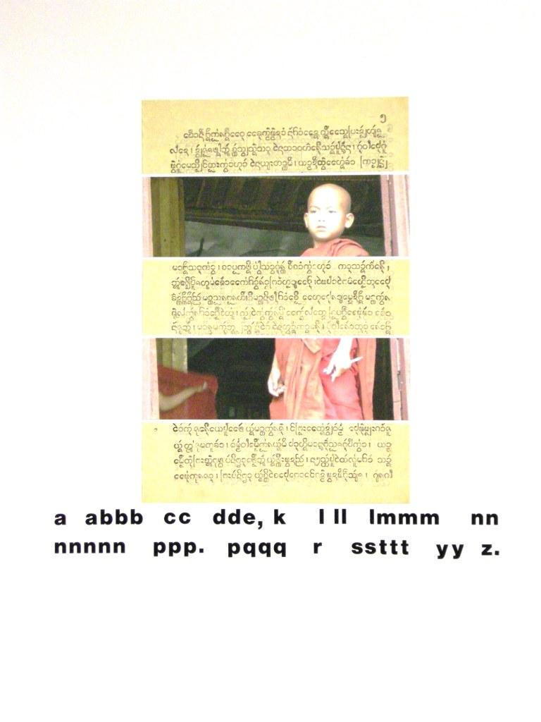 6. Pagina birmana