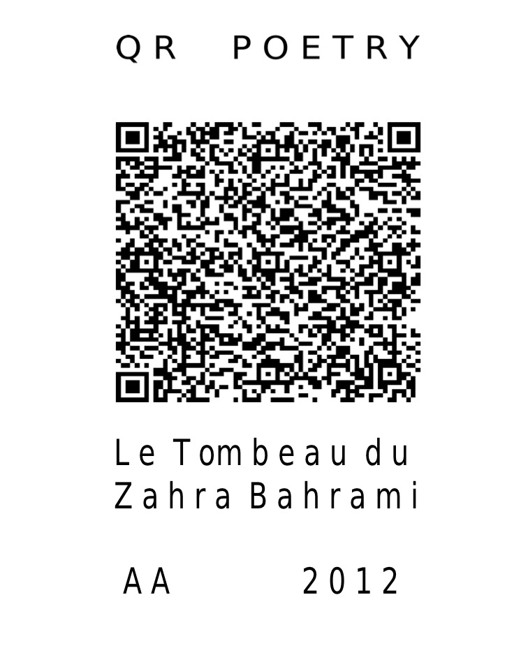 Agam Andreas QR poetry 3