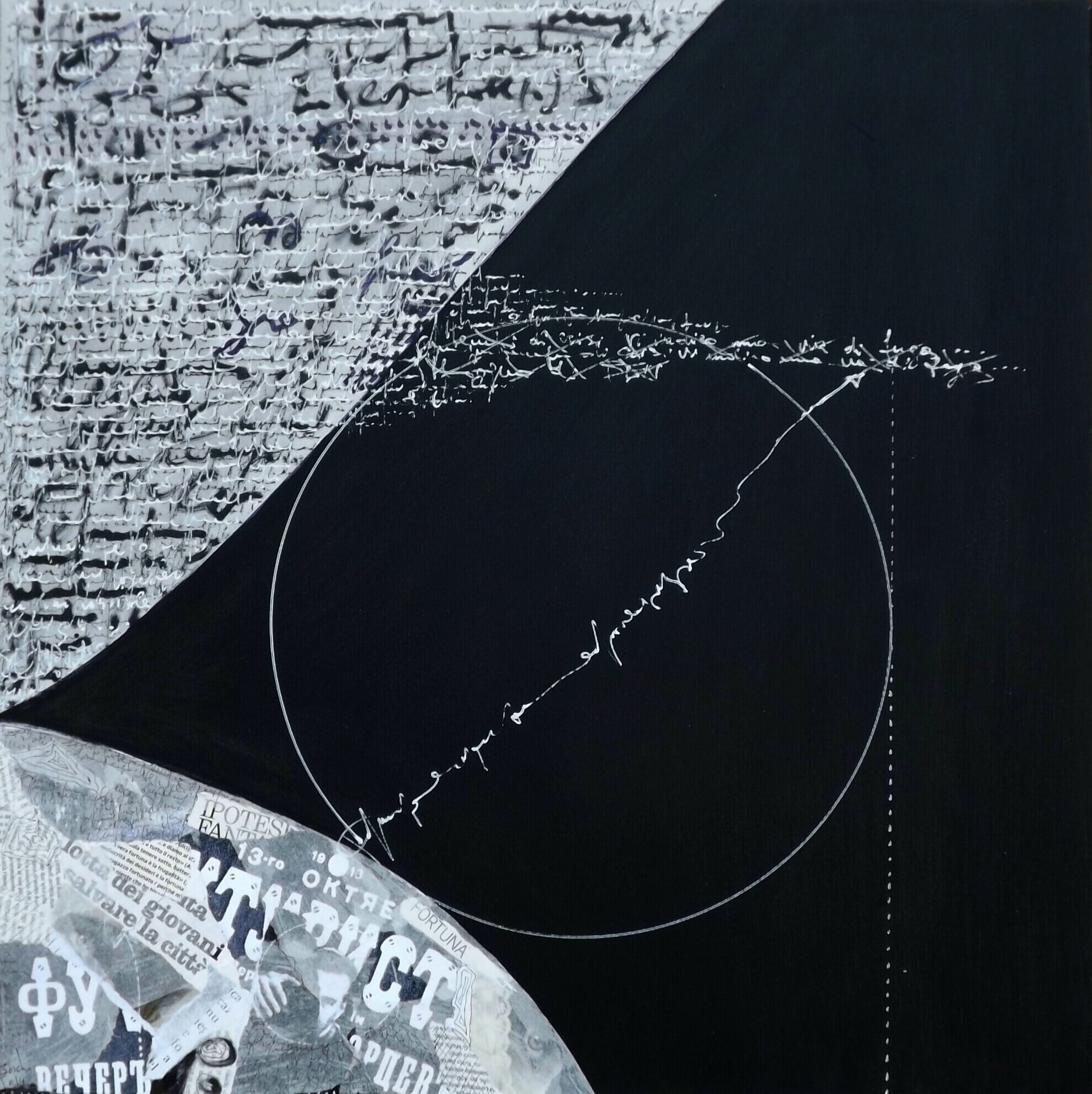 Lettera in ombra 4, 2014 - cm 50x50