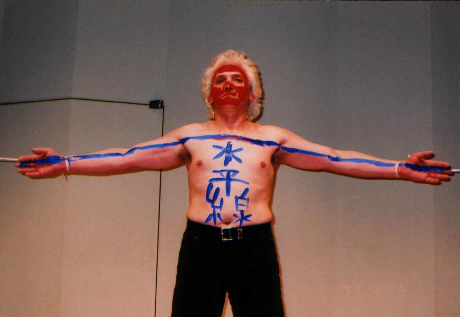 'Man Gallery - Horizon(s) with Julien Blaine', performance, 1997