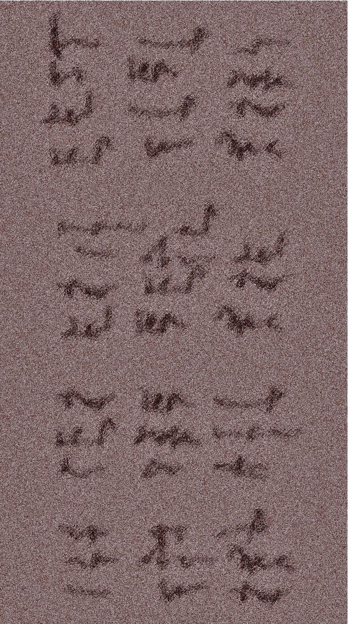 soneto1 copy_905