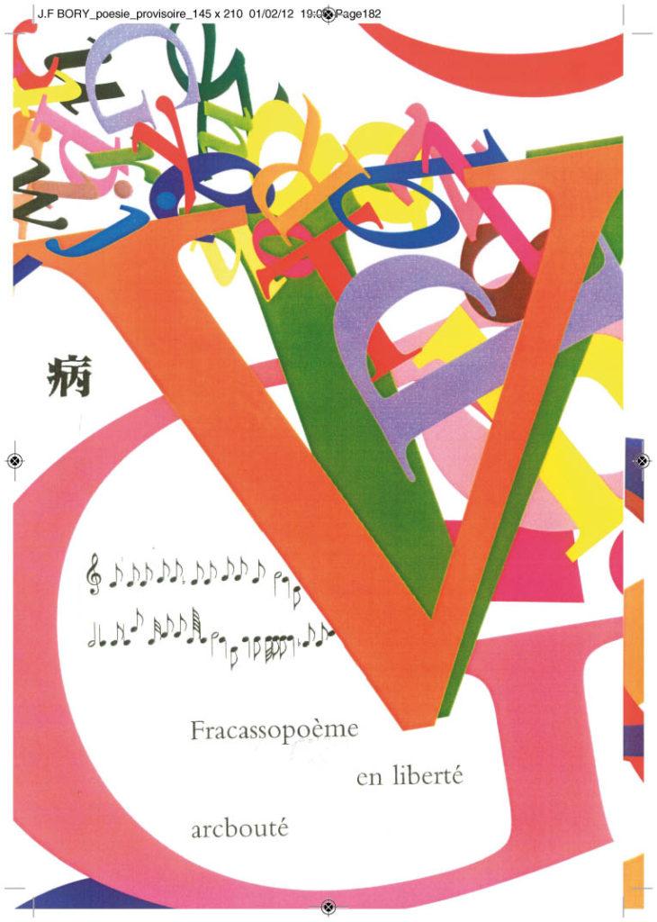 BORY3 Poesie OK 16-02 HD-182
